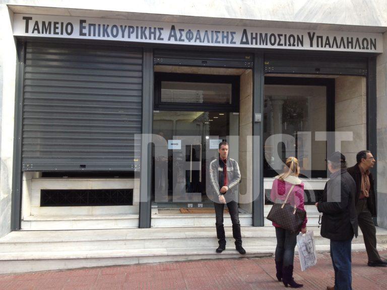 Η ΠΟΕ ΟΤΑ εγκλώβισε στο κτίριο του ΤΕΑΔΥ τον υπ. Εργασίας, Γιάννη Βρούτση | Newsit.gr