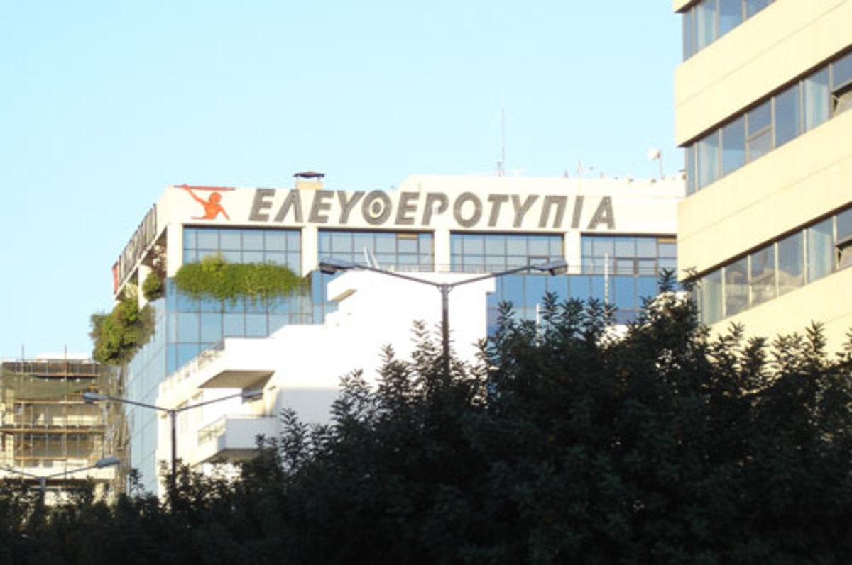Ζημιές και για τον Τεγόπουλο | Newsit.gr