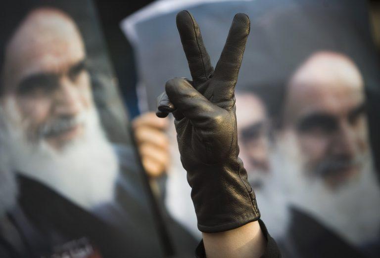 16 διαδηλωτές δικάζονται στο Ιράν | Newsit.gr