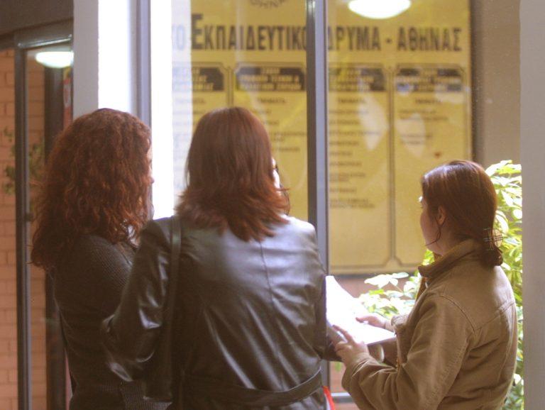 Ανοίγει και πάλι το ΤΕΙ Αθήνας – Το πρόγραμμα των εξετάσεων | Newsit.gr