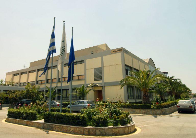 Έντονη αποδοκιμασία από το ΤΕΙ Αθήνας για τις απολύσεις διοικητικών υπαλλήλων   Newsit.gr