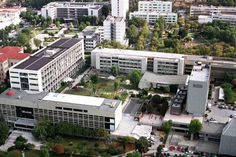 Κλειστό λόγω… «Αθηνάς» το ΤΕΙ Θεσσαλονίκης | Newsit.gr