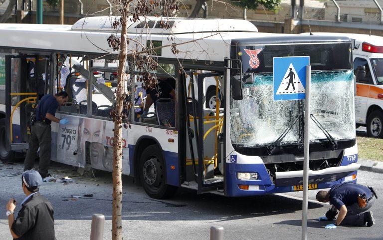 Βομβιστική επίθεση στο Τελ Αβίβ με τις… ευλογίες της Χαμάς | Newsit.gr