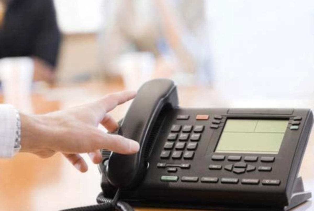 Ξανά σε λειτουργία η τηλεφωνική γραμμή 1595 | Newsit.gr