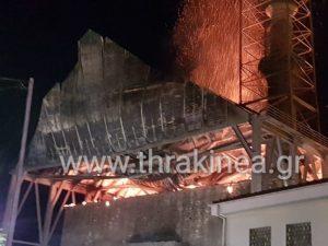 Μεγάλη φωτιά σε τέμενος στο Διδυμότειχο [pics, vids]