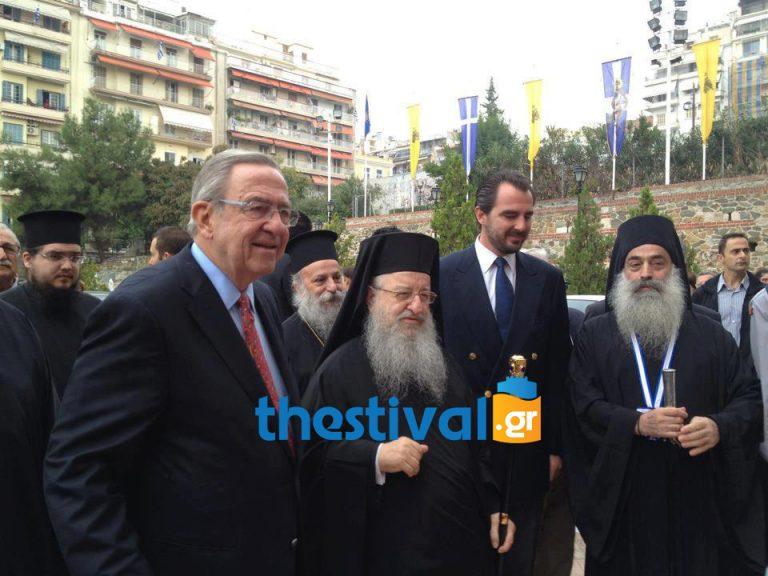 Στη Θεσσαλονίκη ο τέως | Newsit.gr