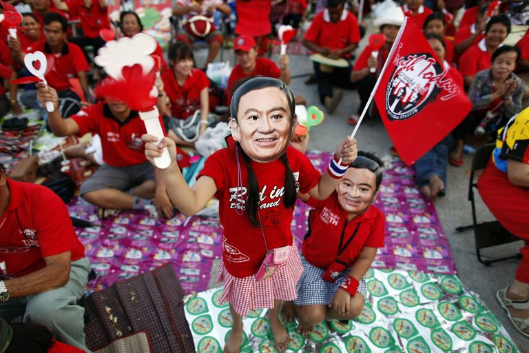 Φόβοι για βίαια επεισόδια στην Ταϊλάνδη | Newsit.gr