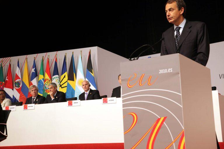 Οι βουλευτές της Ισπανίας έδωσαν το καλό παράδειγμα – Μειώνονται οι μισθοί τους | Newsit.gr