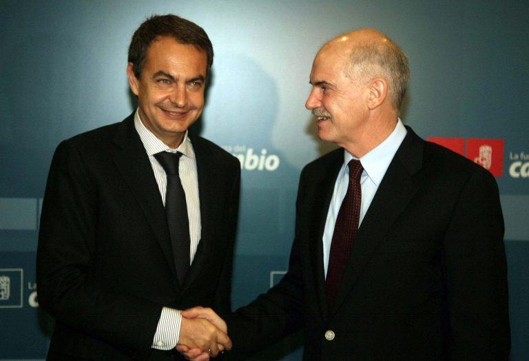 Θαπατέρο: η Ε.Ε. θα στηρίξει την Ελλάδα | Newsit.gr