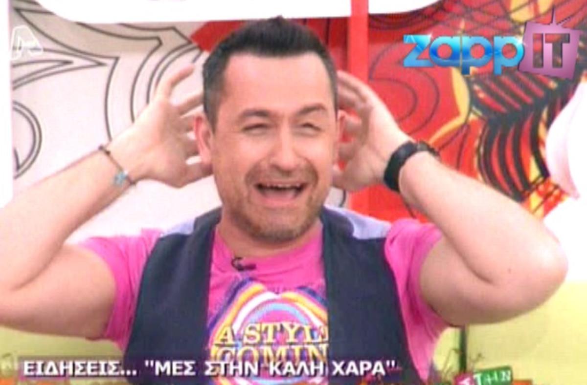 To on air σοκ του Θέμη Γεωργαντά όταν έμαθε ότι οι γυναίκες… | Newsit.gr