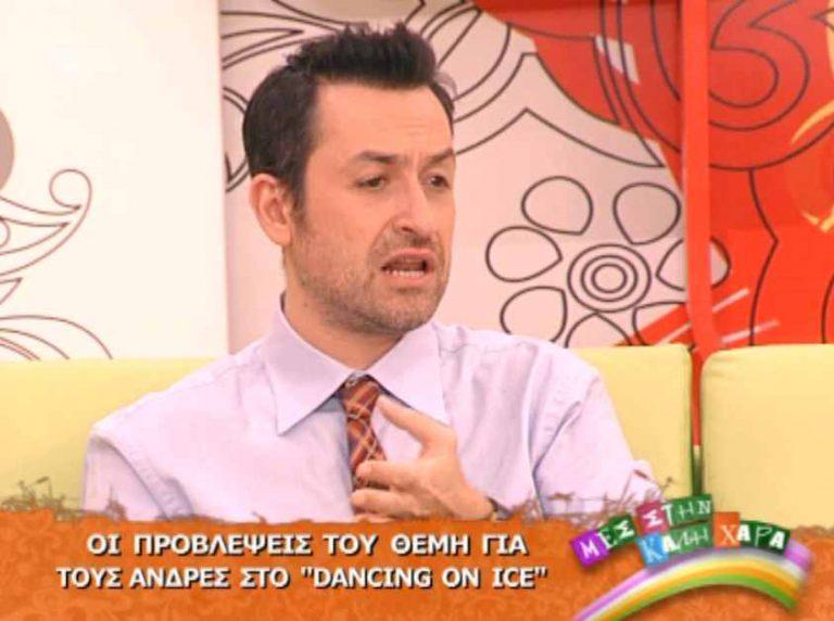 Γεωργαντάς: Τεράστιο λάθος το ξέσπασμα του Κωνσταντίνου στο «Dancing» | Newsit.gr