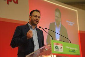 Ο Θεοχαρόπουλος θα βάλει υποψηφιότητα για την Κεντροαριστερά