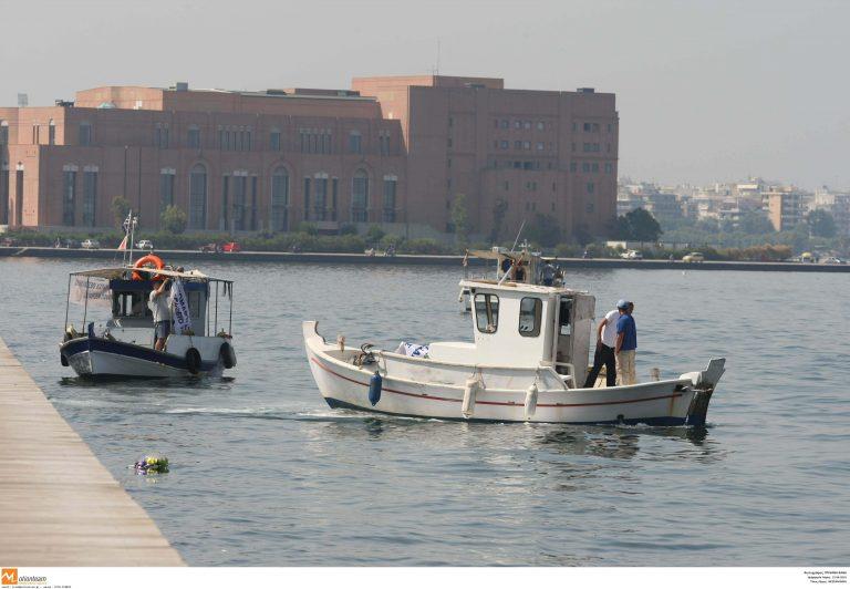 Θεσσαλονίκη: Βρέθηκαν σώοι στα νερά του Θερμαϊκού! | Newsit.gr