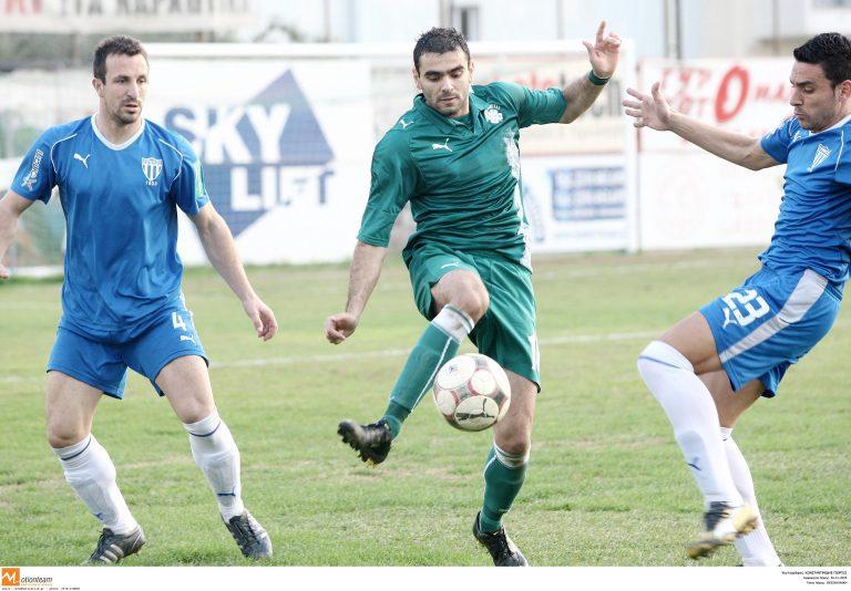 Ο Θερμαϊκός δεν κατέβηκε να παίξει | Newsit.gr