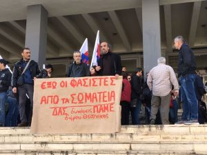 Θεσσαλονίκη: «Μπλόκαραν» δικαστικά τη συμμετοχή της Χρυσής Αυγής στις εκλογές εργαζομένων του Δήμου