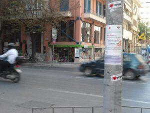 Οι πολίτες μιλούν για την πόλη τους… στη Θεσσαλονίκη