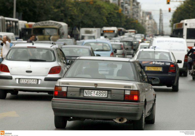 Θεσσαλονίκη: Χάος από το συλλαλητήριο | Newsit.gr