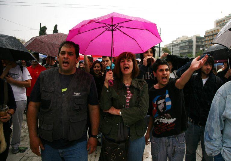 «Aγανακτισμένοι» στη Θεσσαλονίκη και σε άλλες πόλεις | Newsit.gr