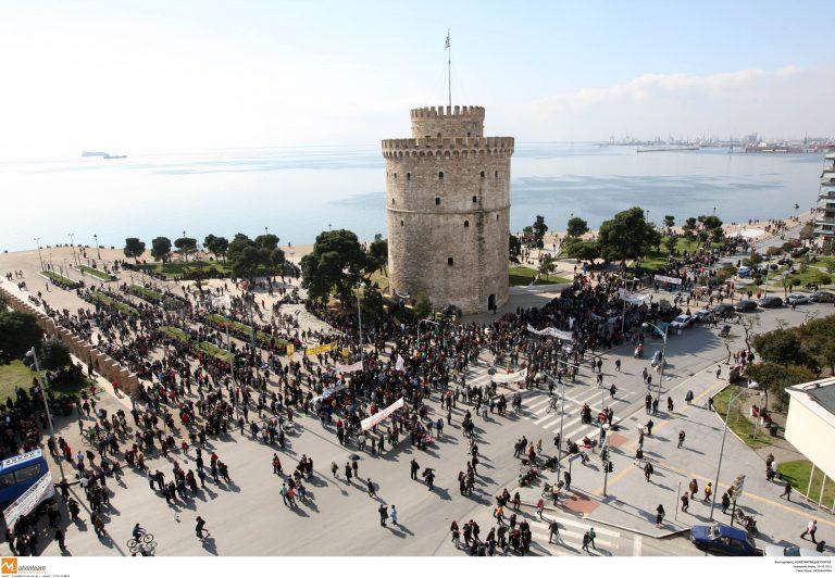 Φοιτητές έκλεισαν το σιδηροδρομικό σταθμό Θεσσαλονίκης – Κατάληψη στο πανεπιστήμιο Δυτ. Μακεδονίας | Newsit.gr