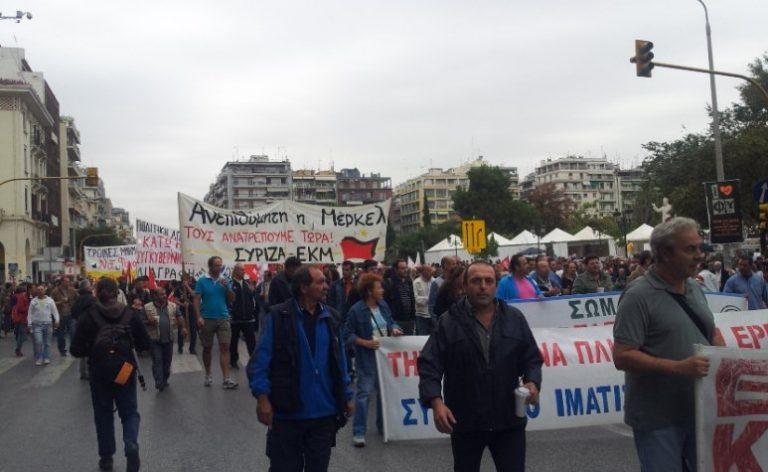 Συγκεντρώσεις και πορείες και στη Θεσσαλονίκη – ΦΩΤΟ | Newsit.gr