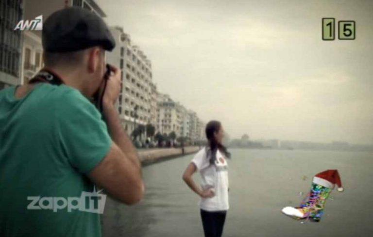 Το ξεκαρδιστικό τουριστικό βίντεο των Αρβύλα για τη Θεσσαλονίκη! | Newsit.gr