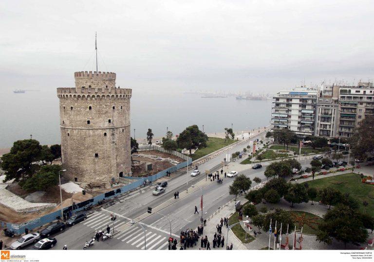 Θεσσαλονίκη: Πορεία αντιεξουσιαστών   Newsit.gr