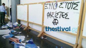 Θεσσαλονίκη: Κουκουλοφόροι επιτέθηκαν με ρόπαλα σε μέλη της ΔΑΠ