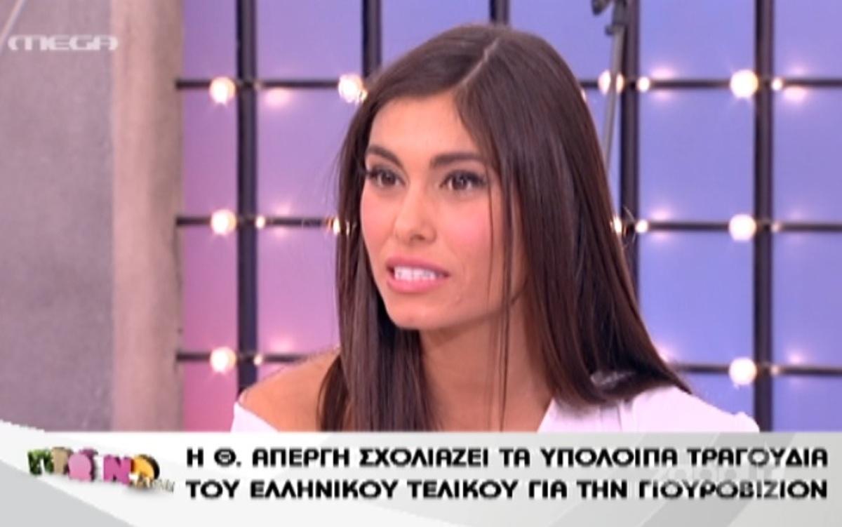 Το καρφί της Θωμαΐδας Απέργη για τον Αγάθωνα και τους Koza Mostra! | Newsit.gr