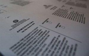 Αποτελέσματα Δημοψηφίσματος 2015: Περιφέρεια Ανατολικής Μακεδονίας και Θράκης