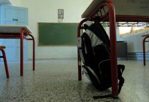 Άρχισαν οι αιτήσεις για αναπληρωτές και ωρομίσθιους καθηγητές, για το σχολικό έτος 2017-18