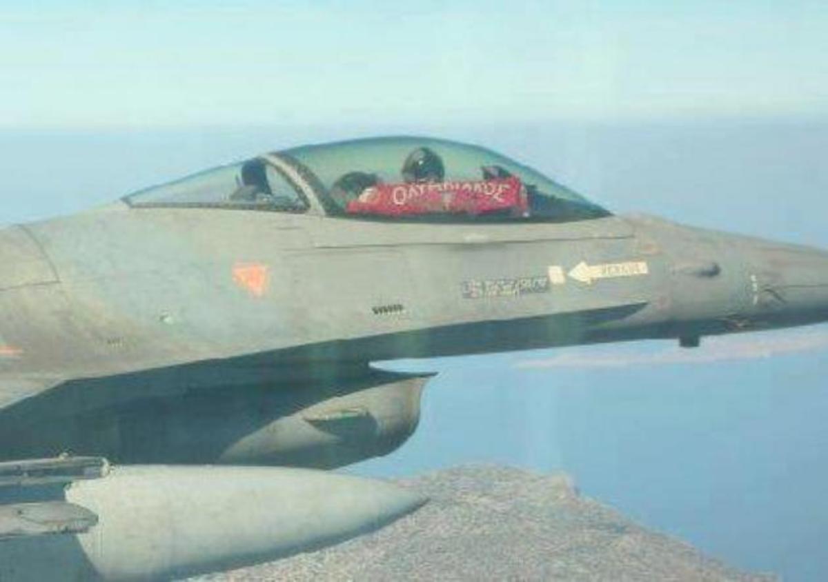 Ποιος είναι ο πιλότος-ΘΡΥΛΟΣ; Όλη η Πολεμική Αεροπορία τον ψάχνει! ΒΙΝΤΕΟ | Newsit.gr