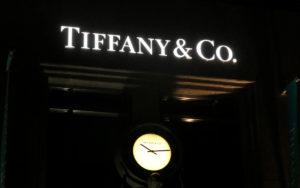 Limit down at Tiffany's! Πτώση στις πωλήσεις του γνωστού οίκου!
