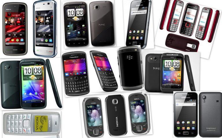 Οι κίνδυνοι από τα κινητά τηλέφωνα για τα προσωπικά μας δεδομένα | Newsit.gr