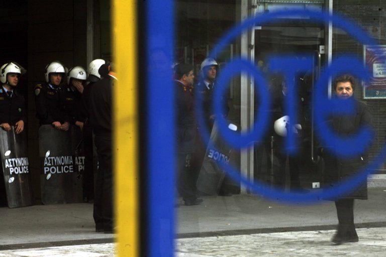 Ληστείες, τώρα και μέσω τηλεφωνικού καταλόγου! | Newsit.gr