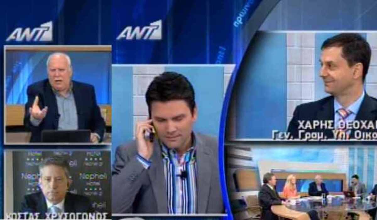 Ποιος πήρε τον Σιωμόπουλο τηλέφωνο; Έξαλλος μετά από λίγο ο Παπαδάκης!   Newsit.gr
