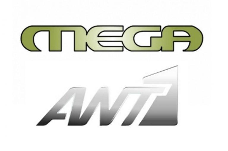 Ποια εκπομπή του MEGA πέρασε 43 μονάδες την αντίπαλή της εκπομπή στον ΑΝΤ1; | Newsit.gr