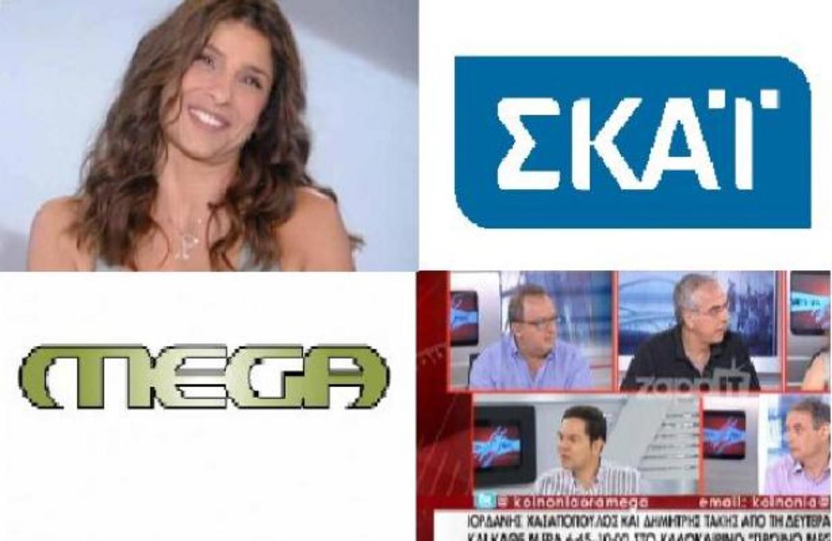 Τι τηλεθέαση έκανε η τελευταία εκποπή των Τσαπανίδου και Καμπουράκη – Οικονομέα; | Newsit.gr