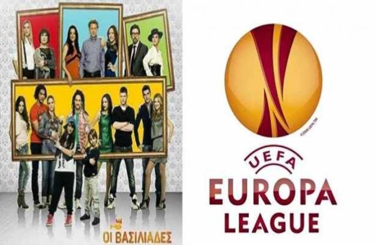 Βασιλιάδες ή Europa League – ποιό πρόγραμμα είχε 20 μονάδες διαφορά; | Newsit.gr