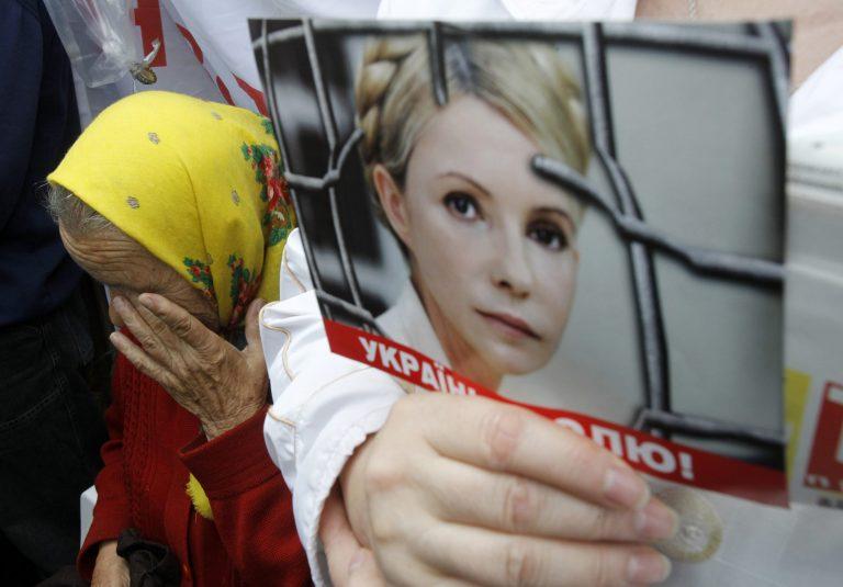 Τρίτη αναβολή, στις 16/8 η προσφυγή της Τιμοσένκο | Newsit.gr