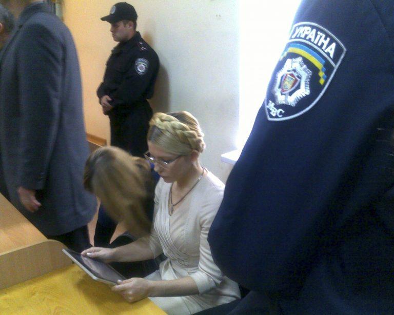 Στις 23 Νοεμβρίου η δίκη της Τιμοσένκο   Newsit.gr