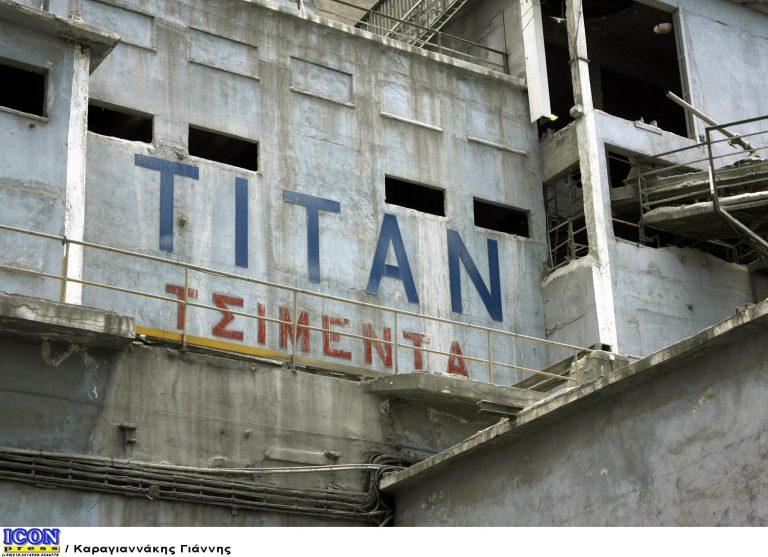 Ποια είναι η ιστορία του ομίλου ΤΙΤΑΝ | Newsit.gr