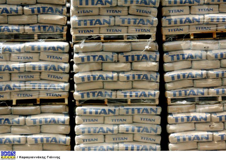 Αδεια εξόρυξης για τον Τιτάνα σε λατομείο των ΗΠΑ | Newsit.gr