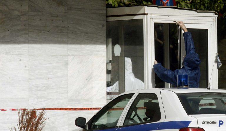 Συνελήφθη με ναρκωτικά μέσα στο αστυνομικό τμήμα Ιωαννίνων! | Newsit.gr