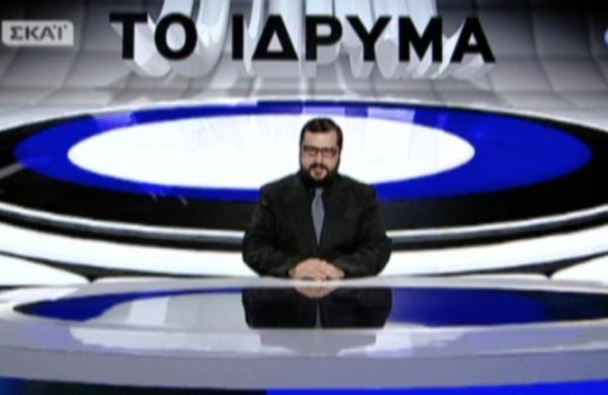 Πρεμιέρα με μία μέρα καθυστέρηση το «Ίδρυμα» | Newsit.gr
