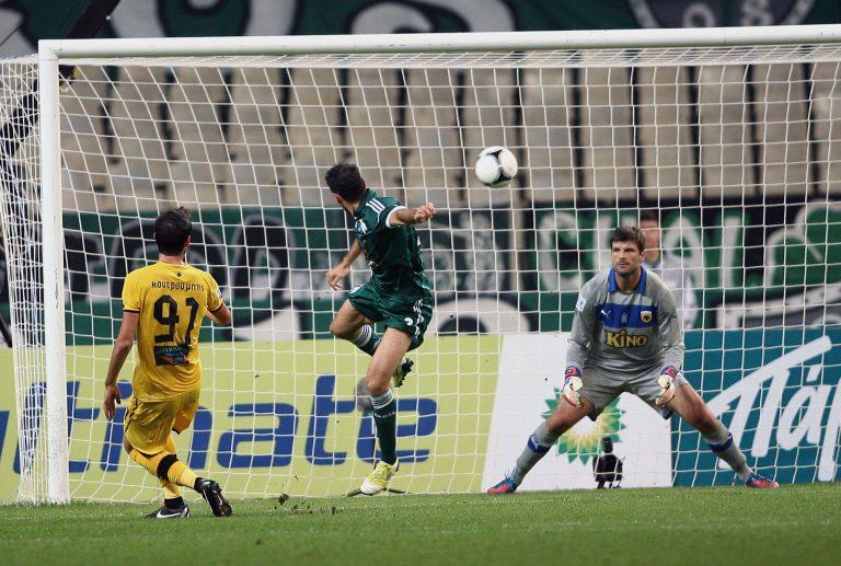 Τα γκολ και οι καλύτερες φάσεις της 9ης αγωνιστικής | Newsit.gr