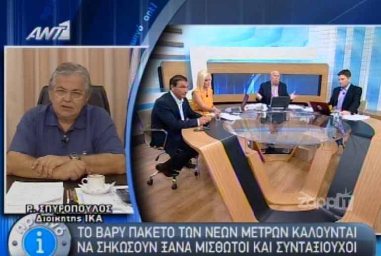 Η αποκάλυψη του Γιώργου Παπαδάκη για τις οικονομικές του δυσκολίες και τους τοκογλύφους   Newsit.gr