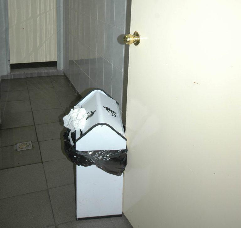 Πάτρα: Έκρυψε τα ναρκωτικά στο καλάθι της τουαλέτας! | Newsit.gr