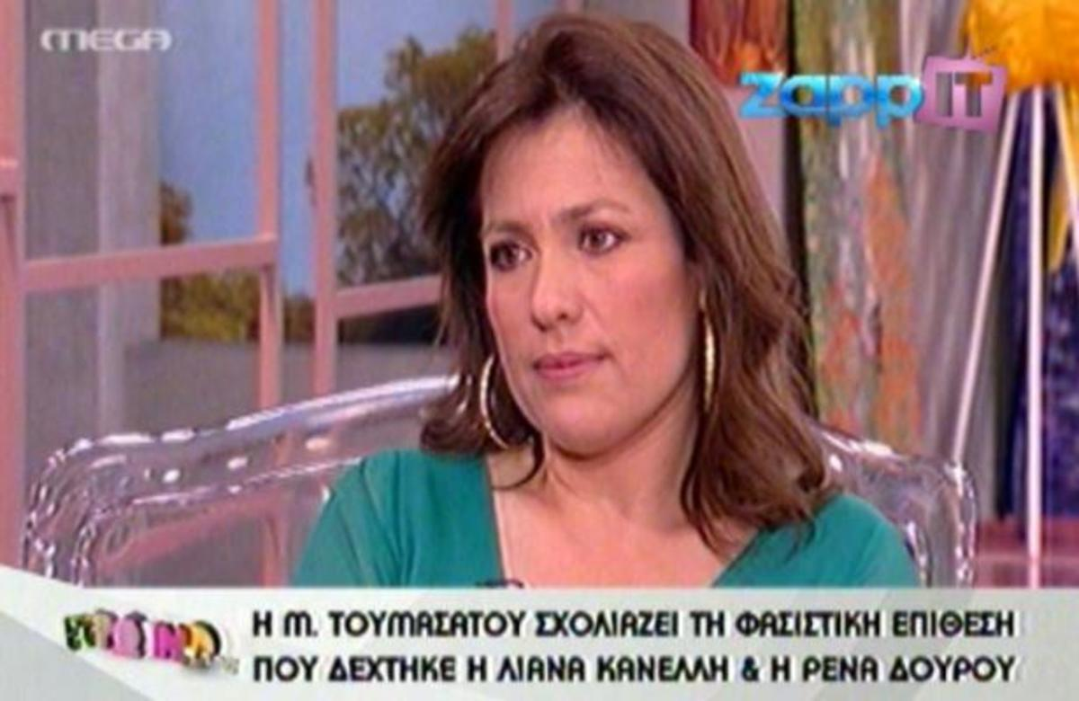 H M. Τουμασάτου σχολιάζει την επίθεση του Η. Κασιδιάρη! | Newsit.gr
