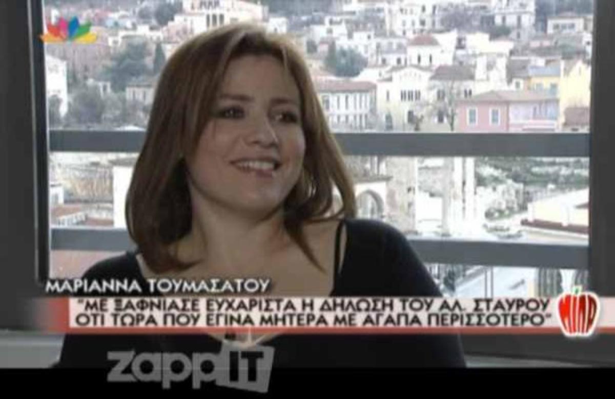Μ. Τουμασάτου στο ΜΙΛΑ: Ο άντρας μου είναι πολύ σπάνιο πλάσμα! | Newsit.gr