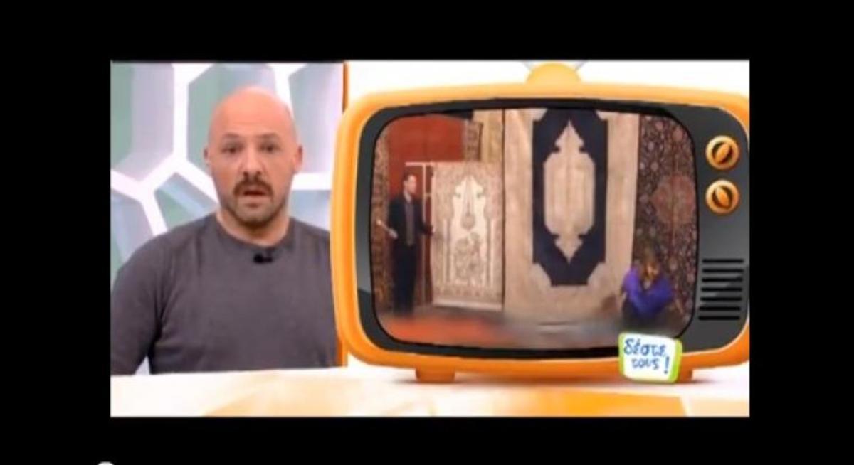 Δείτε LIVE την τούμπα της Δέσποινας Μοιραράκη! Σκόνταψε στο χαλί! | Newsit.gr